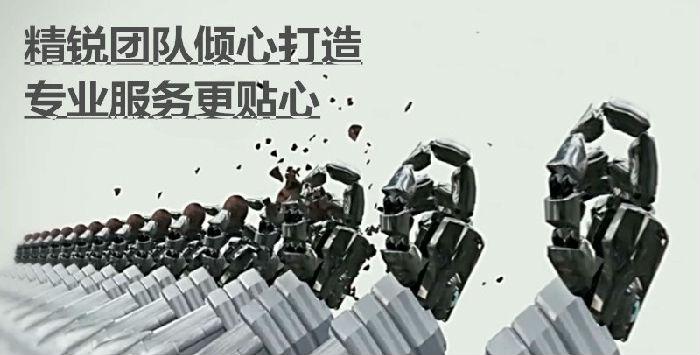 湖南电销语音机器人、全自动人工智能机器人制作13548642355