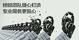 湖南电销语音机器人、全自动人工智能机器人制作13548642355;