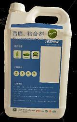 双组份聚氨酯粘合剂;