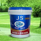 防水十大品牌—佰林JS水泥基防水浆料-最好的91国产91免费防水厂家-防水加盟;