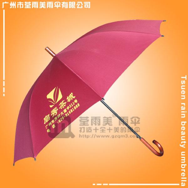 【晴雨伞】定制-启秀茶城木中棒雨伞
