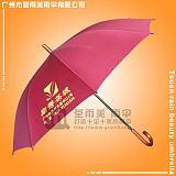 【晴雨伞】定制-启秀茶城木中棒雨伞;