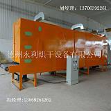 厂家直销食用大豆烘干机 东北农副产品干燥机 干果烘干设备定制;