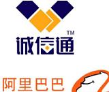 宜兴阿里巴巴分公司-诚信通-18724043150;