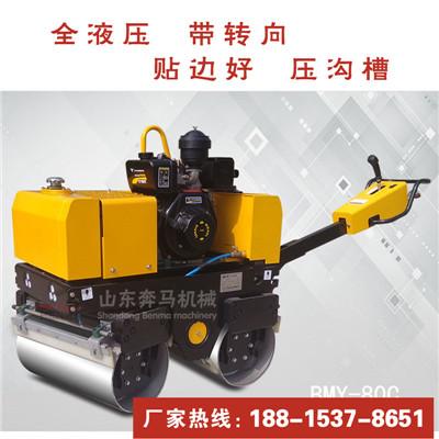 全液压手扶双轮压路机高端手扶小型压路机CE认证畅销国外出口代工