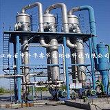 江西中科华睿废水处理--三效蒸发器