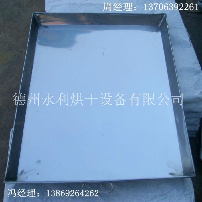 直销 医用托盘 不锈钢托盘 焊角托盘 镜面托盘 可定制加工