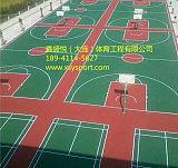 篮球场施工选择什么材料 硅pu篮球场价格 硅pu材料厂家;
