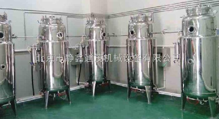 000-菌种罐生产厂家-菌种罐价格-北京市静鑫通茂