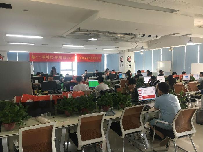 鄭州小程序開發教程附近的小程序又增新分類啦流量爆發怎麼推廣
