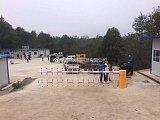批發各類道閘通道閘花杆柵欄杆等停車設備;