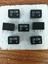 工厂直销455EW 对讲机专用滤波器 CFWM455EW 5脚 2+3;