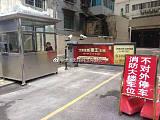 全贵州供应厂家直销批发2017最新款广告道闸可定制;
