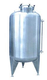 储液罐生产厂家-储液罐价格--北京市静鑫通茂