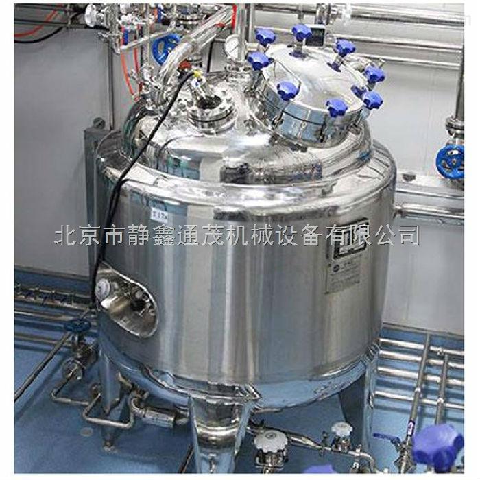 100L-10000L-酶解罐生产厂家-酶解罐价格-北京市静鑫通茂