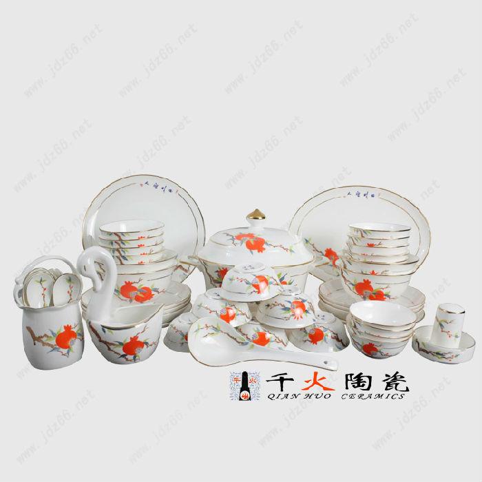 景德镇手绘高档陶瓷餐具厂家手绘餐具图片
