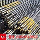 軸承鋼GCr15 SUJ2圓鋼鋼棒 光圓 光軸 高碳鉻軸承 鋼球化退火φ12