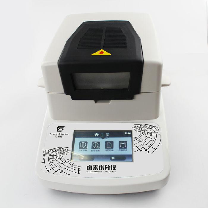杰赛恩DHS-16A 卤素水分测定仪/数显触摸屏