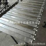 永利烘干供应扣板 不锈钢槽式输送链板 C型槽式刮板输送带定制加工;