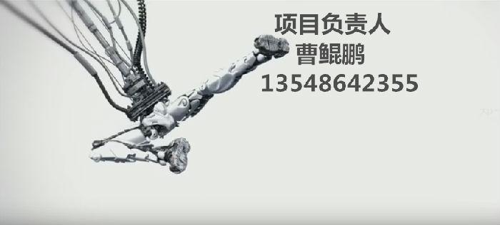 电销机器人购买多少钱?买电销机器人价格费用?
