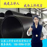 徐州市中空壁缠绕管厂家中空壁管报价mpp电力管丰县沛县双壁缠绕管