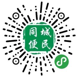 鄭州小程序目前最有實力的是哪家公司