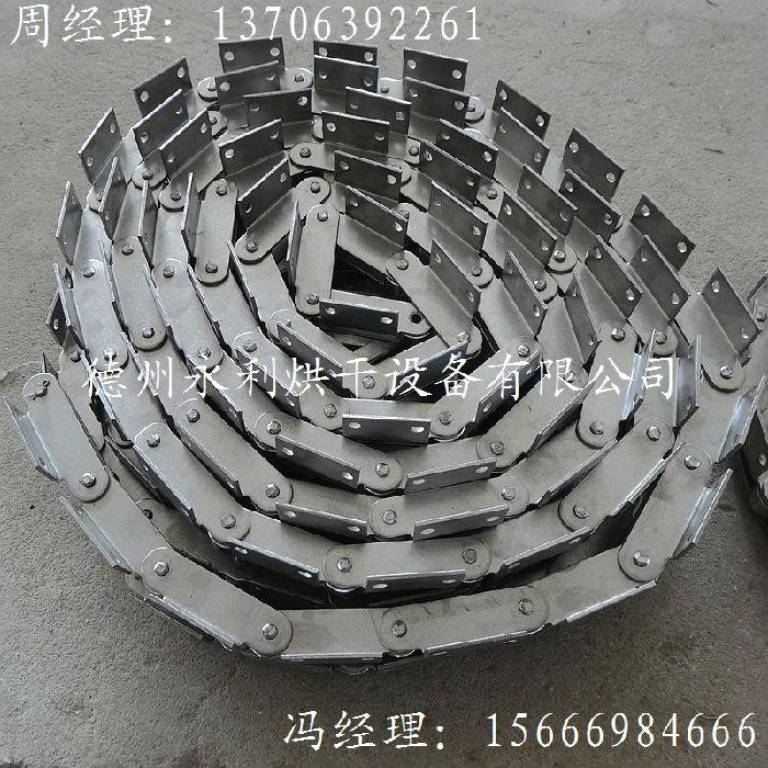 永利烘干直销不锈钢链条 定制节距80链条 异型节节单侧弯板输送链
