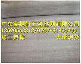 桥梁钢筋焊接网片厂家定做 广东佛山鑫桐轩更专业;