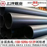 上海奉贤区双壁缠绕管批发崇明县中空壁缠绕管厂家