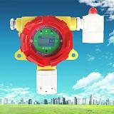 苯C6H6气体报警器变送器探头;