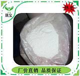 热销优质醋酸钠工业级无水醋酸钠纺织专用醋酸钠厂家醋酸钠;