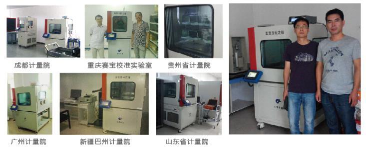 检定校准各类干燥箱、培养箱、温湿度检定箱等热工设备