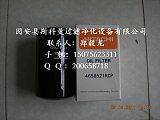 4658521日立机油滤芯4658521优质滤材