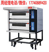 广州三麦燃气炉二层四盘;