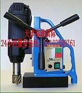 MD38高空作业磁力钻,倒立钻孔磁座钻,风力发电专用吸铁钻