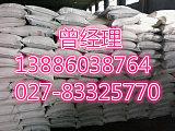 湖南长沙三氯异氰尿酸生产厂家