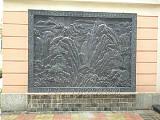 供应汉白玉青石石雕山水浮雕壁画影壁 艺术石雕雕塑来图定做;