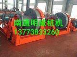 提供非標福建沖孔打樁機型號 定制生產南通明威沖孔打樁機;