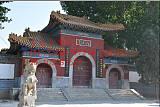 山东古建筑设计公司;