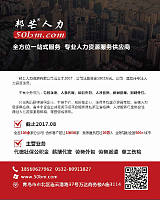 青島薪酬優化工資代發薪資代發企業成本優化;