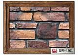 青山别墅外墙砖文化石仿古砖外墙室外通体砖qs-4501;