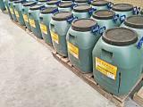 供应YM-1聚合物改性沥青防水涂料;