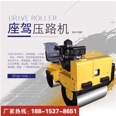 经济畅销小1吨座驾压路机70宽钢轮柴油汽油小碾子青岛港出口国外