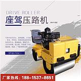 经济畅销小1吨座驾压路机70宽钢轮柴油汽油小碾子青岛港出口国外;