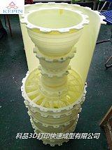 3D打印手板厂家定制SLA3D打印手板工业设计模型;