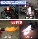乐山市批发生物醇油助燃剂,增加热值醇基燃料添加剂