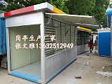 水果亭 水果售卖亭 不锈钢水果亭 吸烟亭 不锈钢小吃亭 岗亭
