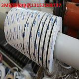 临沂3M9448A双面胶 即墨3M55236两面胶规格可定制