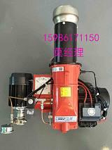 新能源醇基燃料燃烧机,工业锅炉使用的燃烧机,厂家直销;