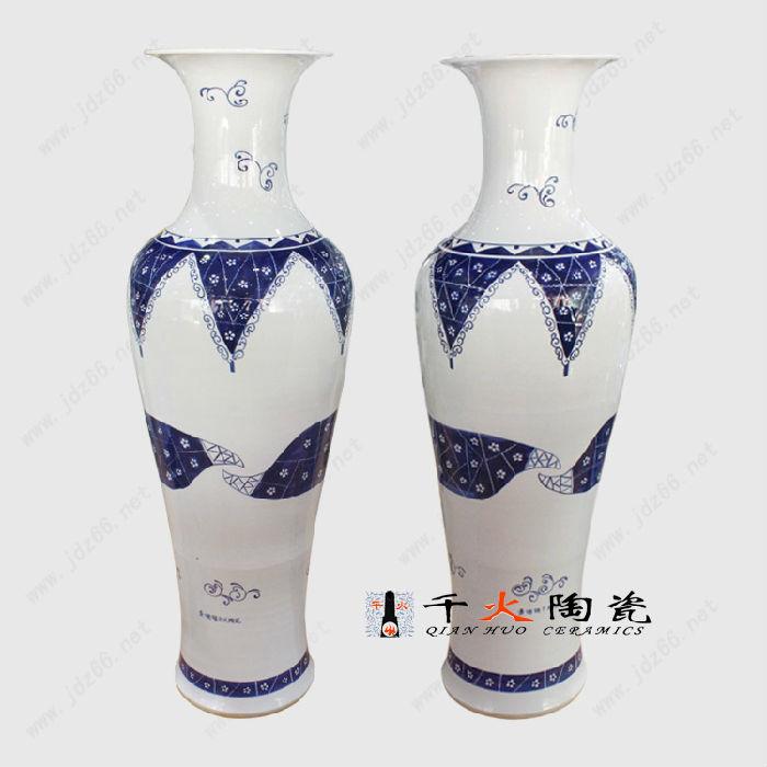 景德镇落地大花瓶批发厂家陶瓷花瓶图片